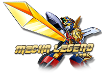 Mecha Legend : l'actualité mecha en France